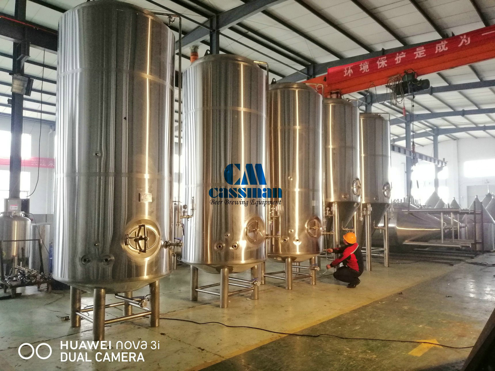 Канада - Container-Brewery-4000L_C2